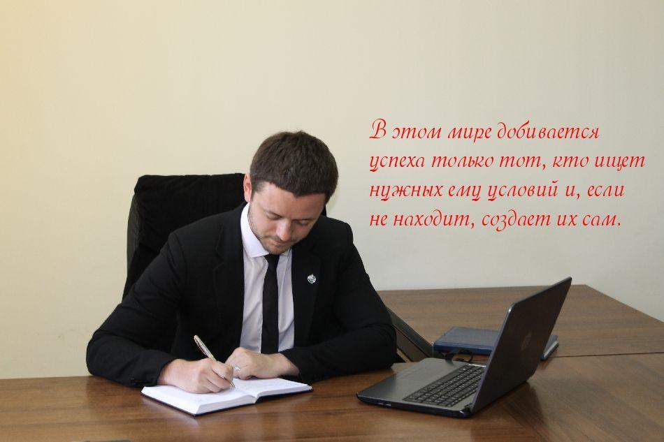 Олег Патлай Лидер компании Новая Эра