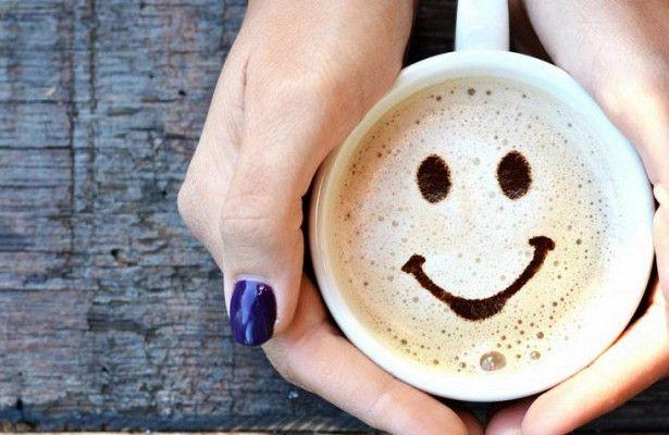 Кофе для настроения
